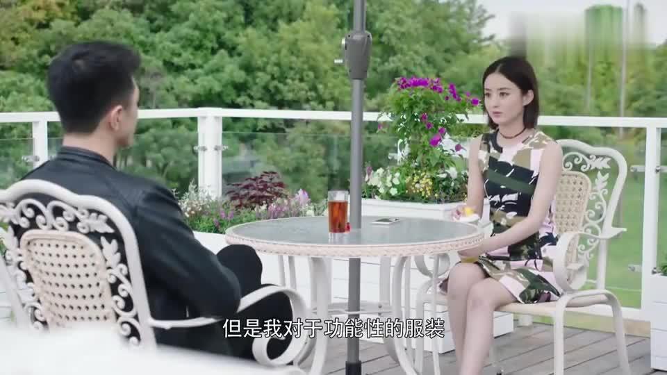 你和我的倾城时光:这两人看中林浅,她会选择谁?