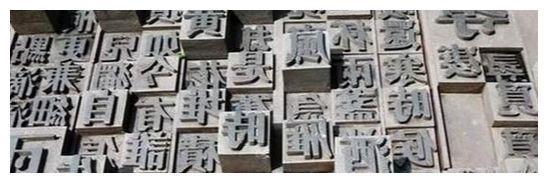 湖北英山特大发现:石碑上6字引考古界关注,国外学者:这不可能