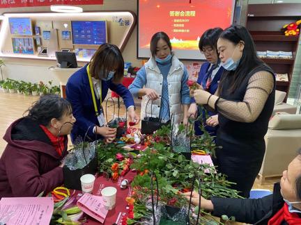 """交通银行临汾南城支行举办""""欢度圣诞,喜迎新春""""厅堂微沙活动"""