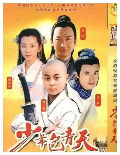 少年包青天主演现状:任泉息影从商,王雅琪嫁给大23岁的李子雄