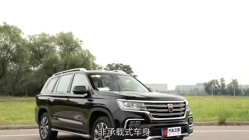 视频:汉兰达粉丝请绕道!全面测评上汽荣威RX8,四驱硬派SUV了解一下
