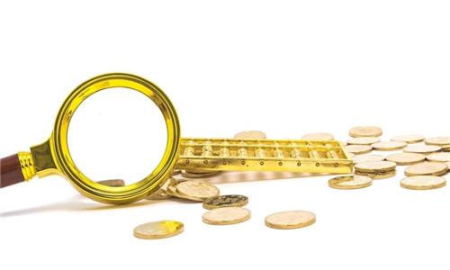 【天富娱乐怎么代理】郭格:7.28黄金白银还会涨吗?你的空单被套怎么办?