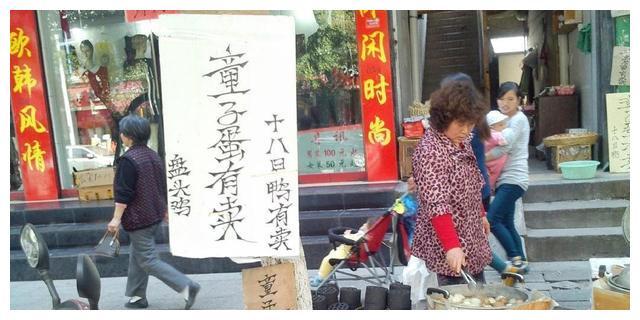 春天到了,浙江东阳的童子尿煮蛋也上市了,当地人说:汤更营养
