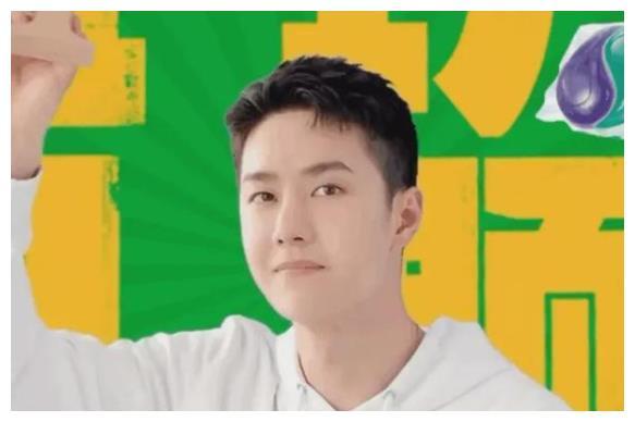 """王一博发福成""""小钱枫""""?疑为新角色增肌"""