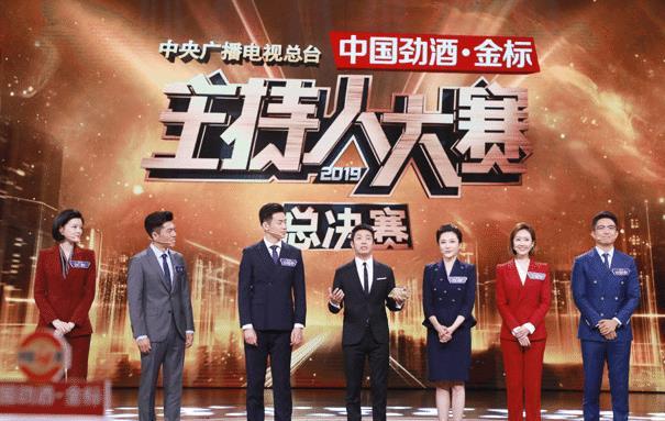 主持人大赛优胜者相继入职央视,崔爽告别云南电视台
