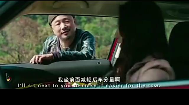 心花怒放:渤哥被混混挟持后,竟然要求唱歌!搞笑吗?