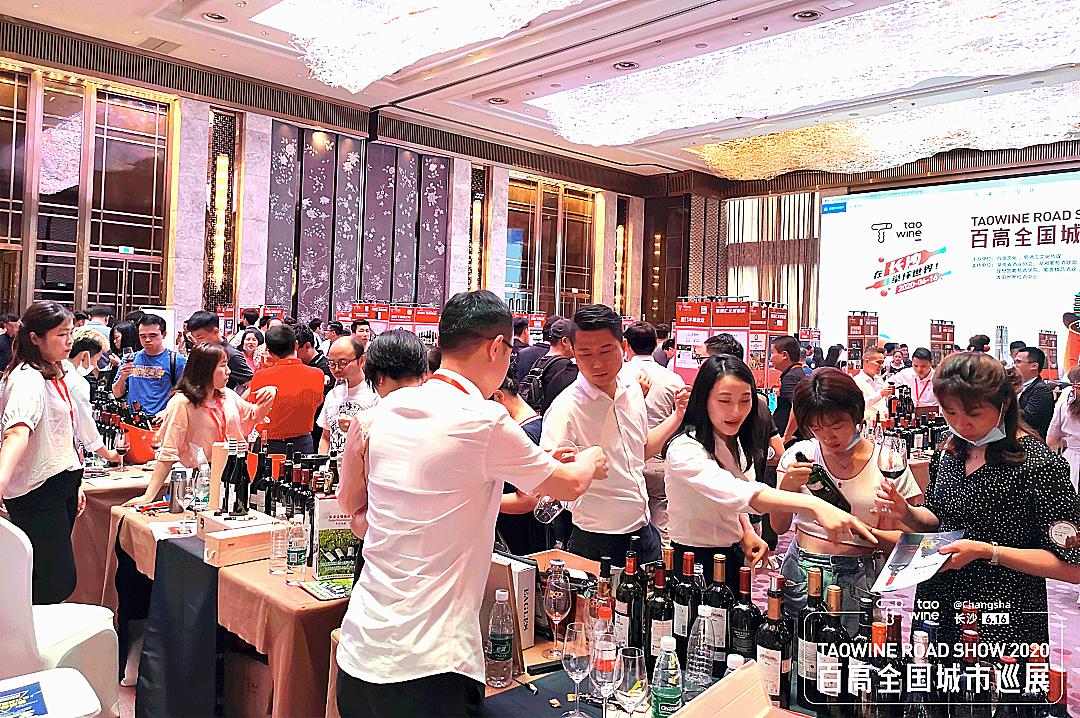 7.2汕头 | 百高巡展7月深入酒水最强阵地——广东,挖掘商机!