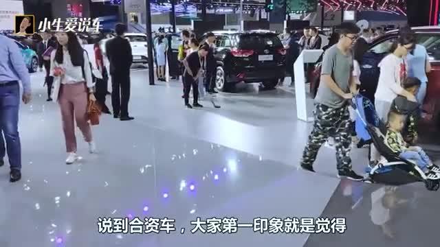 视频:起亚焕驰售4.99万起还有降价,亲民又实用,值不值得购买?