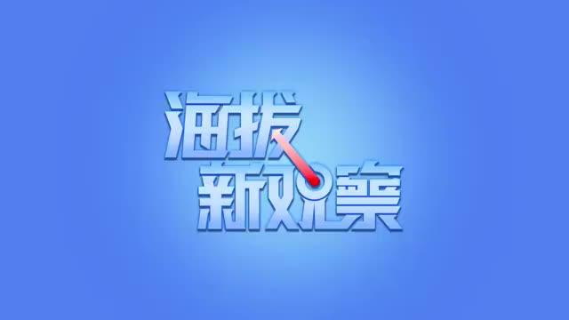 终于水落石出!郑州疫情源头公布,果然是德尔塔,全市核酸检测