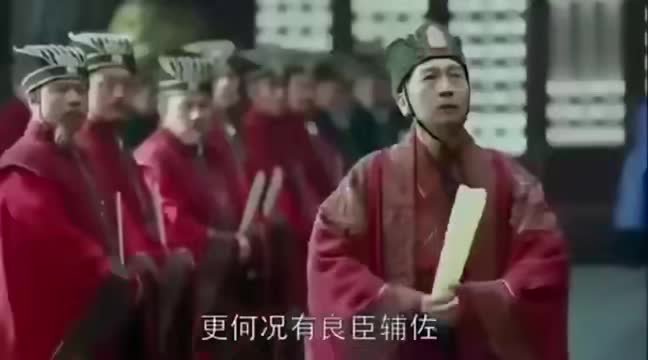 琅琊榜:新帝登基要对付长林王,怎想长林王一番话,吓坏满朝官员
