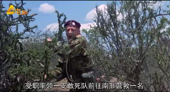 维克斯重型机枪有多猛?恐怖火力疯狂输出,当场撕碎敌军!战争片