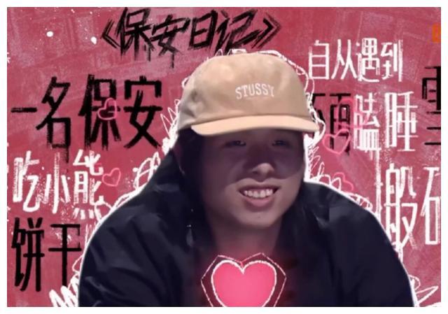《说唱听我的》导师官宣,剪影被一眼看穿,谢帝、刘聪、欧阳靖?