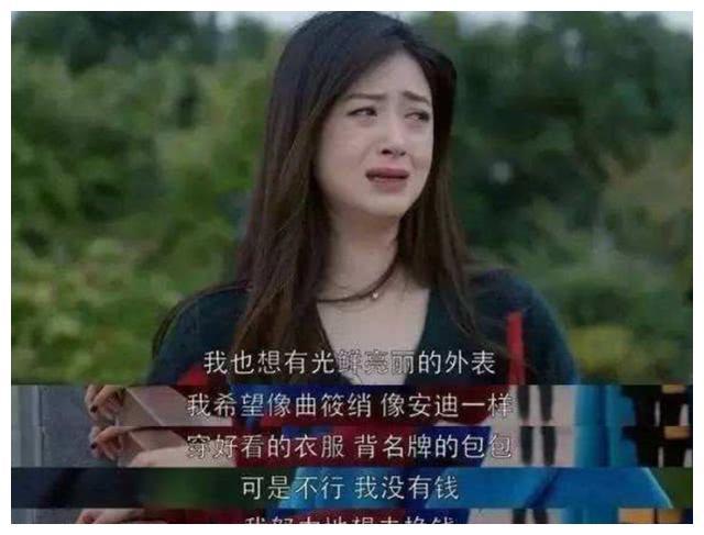 真正成熟后才懂得:樊胜美这样的拜金女,永远攀不上真正的豪门!