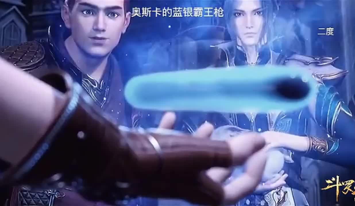 马红俊被奥斯卡戏耍,不得不说,奥斯卡的蓝银霸王枪挺帅的!