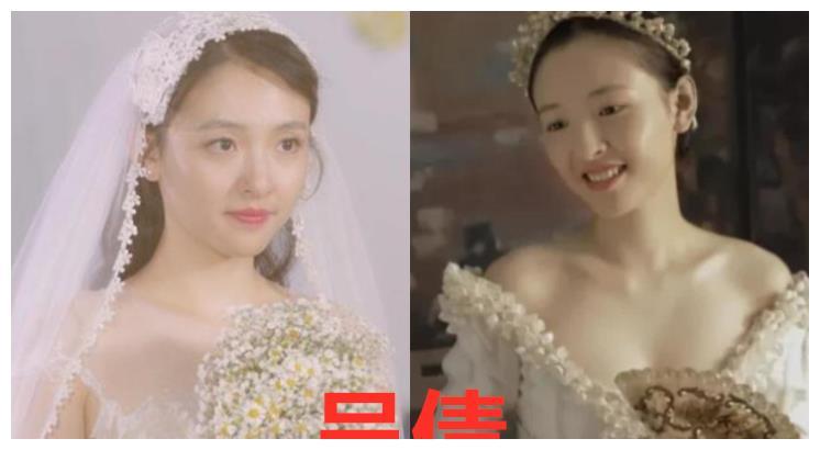 杨紫穿婚纱,邢菲穿婚纱,吴倩穿婚纱,看到热巴:想娶回家了!