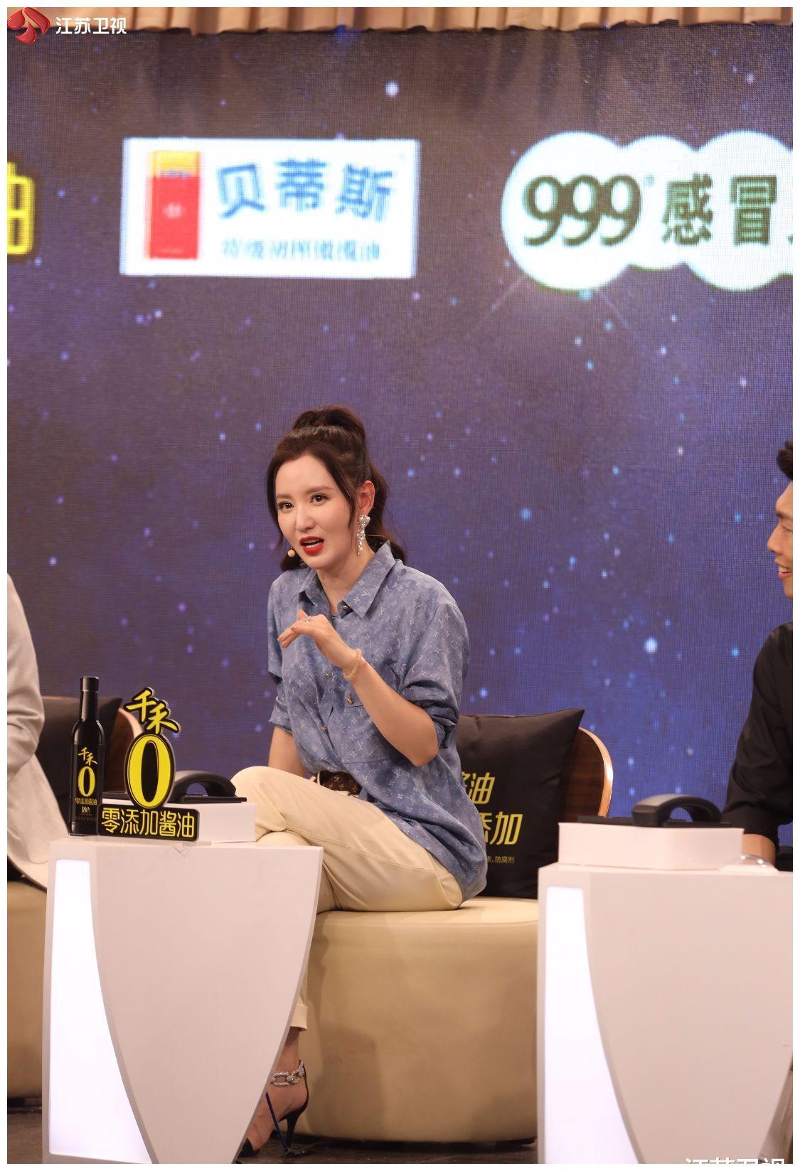 """张萌登《新相亲大会》传授""""恋爱、结婚、养娃""""一条龙的幸福指南"""