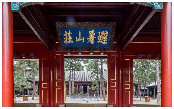 在清朝,皇帝若要从北京到承德避暑山庄避暑,到底需要多长时间?