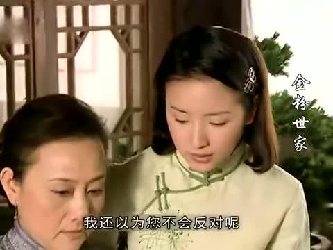 金粉世家:清秋告诉母亲,要和燕西结婚,母亲这段话说的太对了