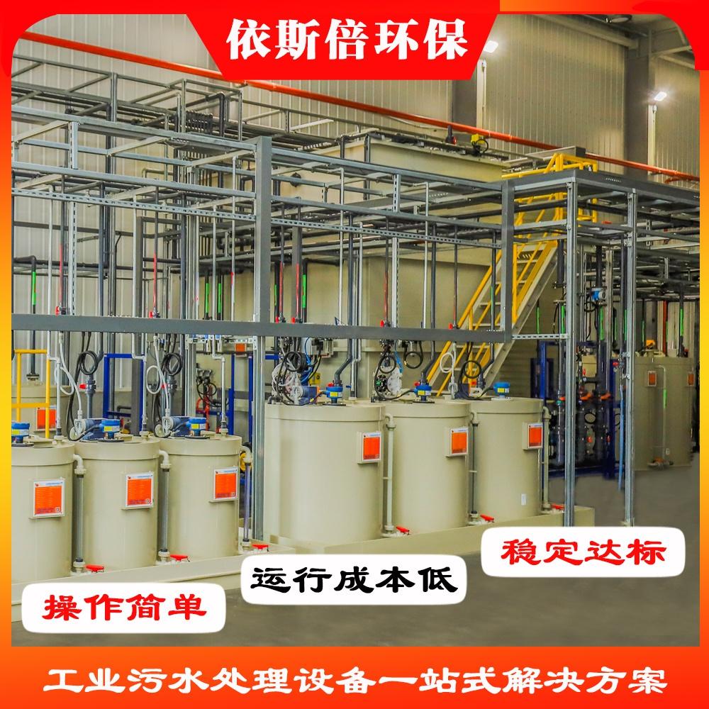常州機械加工污水處理設備