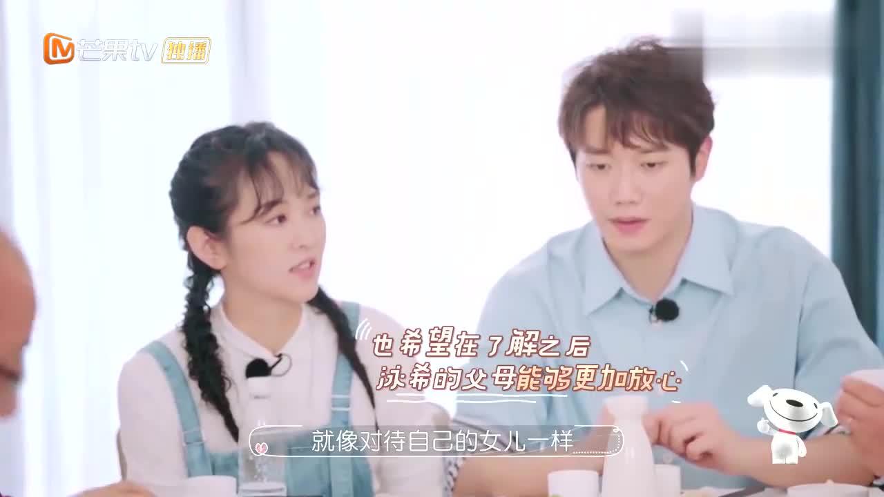 婚前21天:刘泳希裸婚讨论买房问题,李嘉铭自曝月收入1500元!
