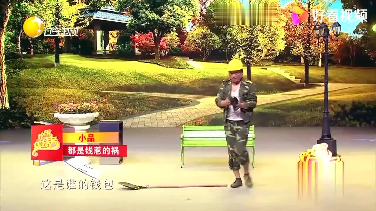 宋晓峰张小伟另类演绎农民工,俩个极端活宝嗨翻全场,谁看谁笑