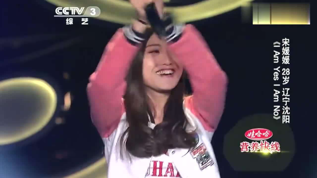 中国好歌曲:乐队女主唱上好歌曲,演唱原创摇滾乐,受杨坤青睐