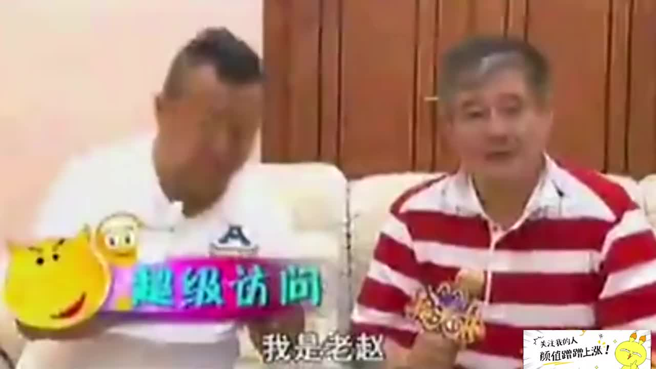 赵本山专治港台大佬突然抖包袱笑坏成龙曾志伟被吓得不敢说话