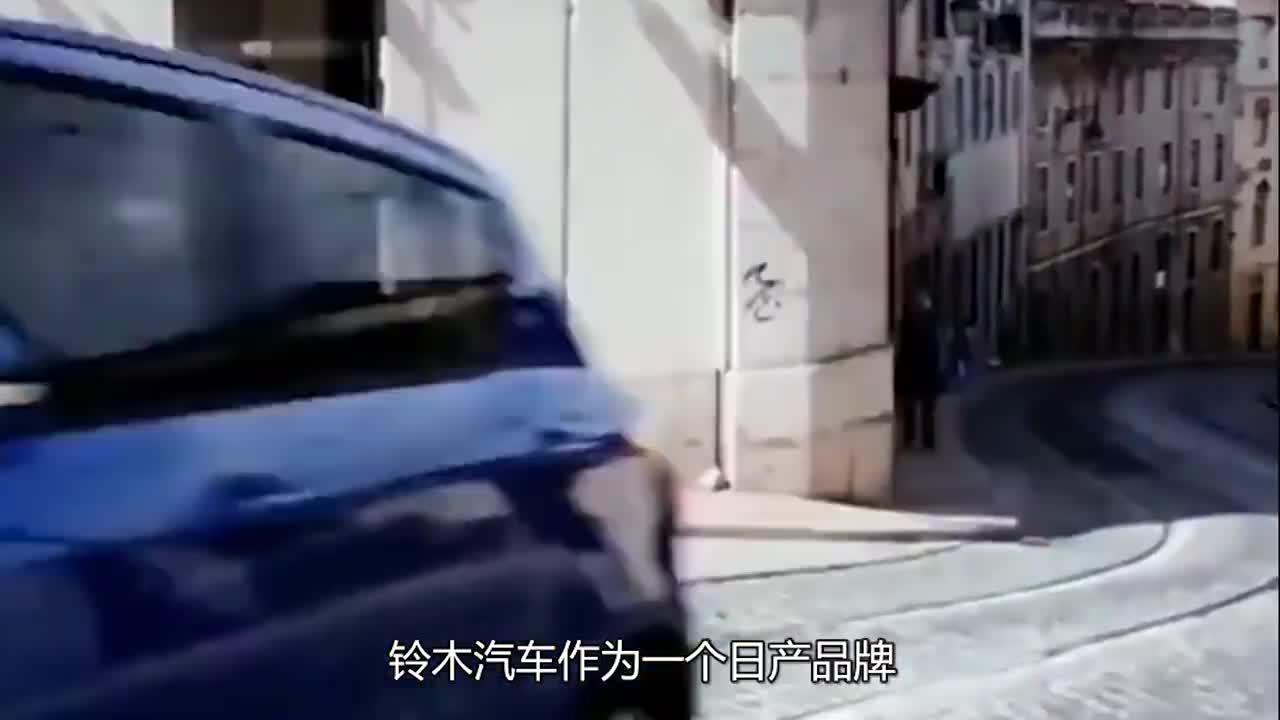 视频:铃木终于发威了!档次秒杀思域帕萨特,油耗3毛吊打卡罗拉