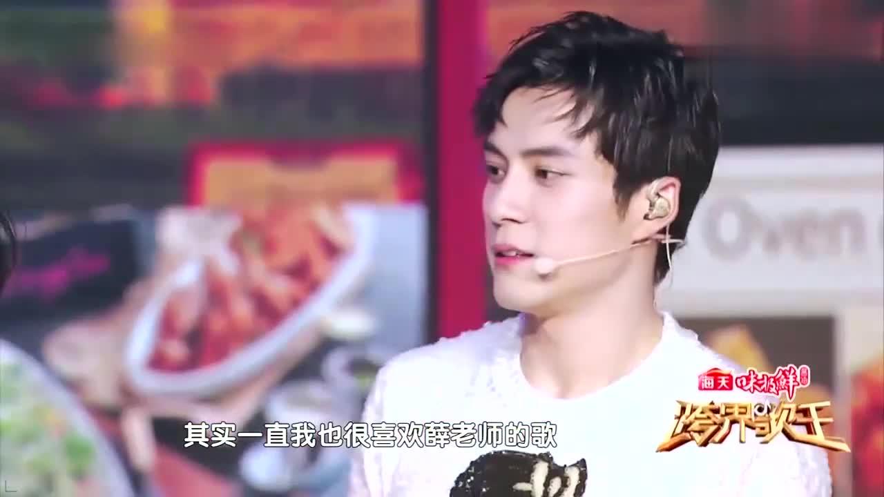 薛之谦点评韩东君唱《演员》,又开始瞎说大实话,谭维维憋不住笑