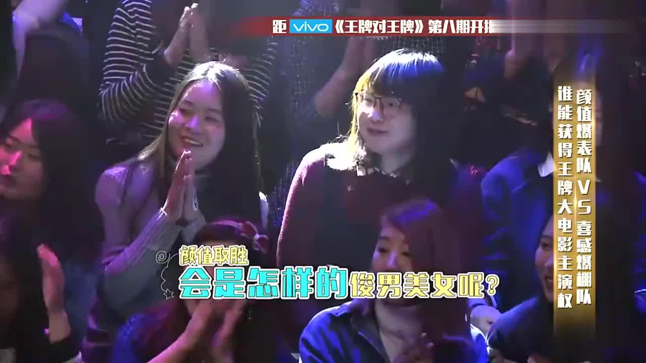 王祖蓝挑衅谢娜队,要跟马天宇比帅,观众欢呼说明一切!