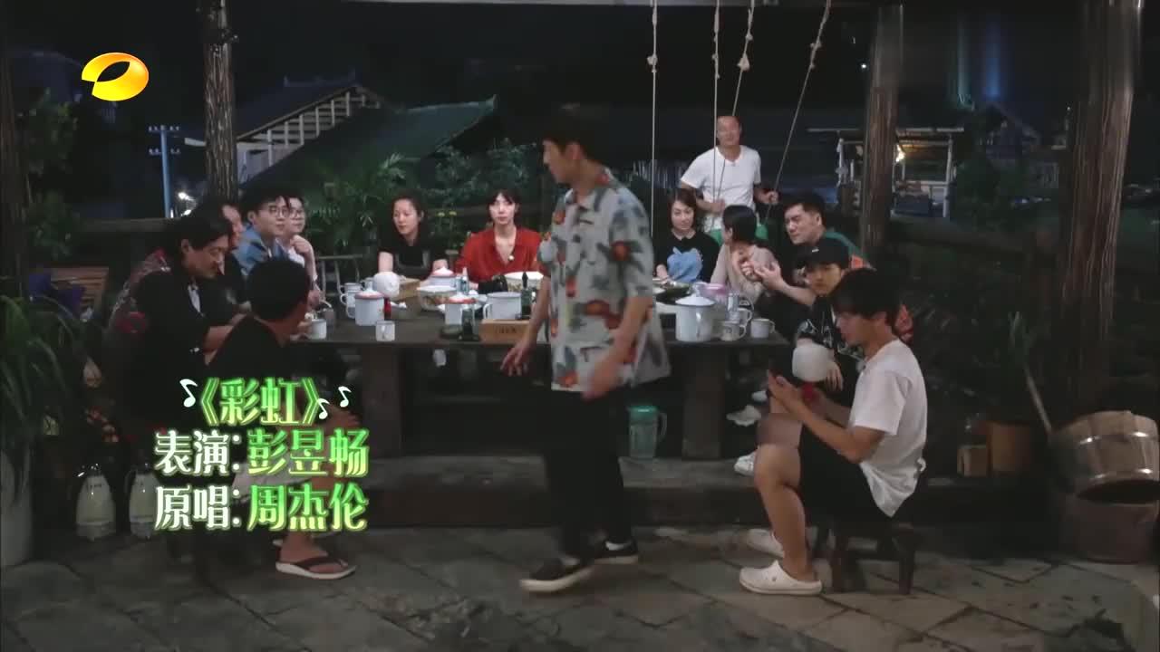 彭昱畅献唱周杰伦《彩虹》,何炅直夸好听,不料黄磊却这样说!