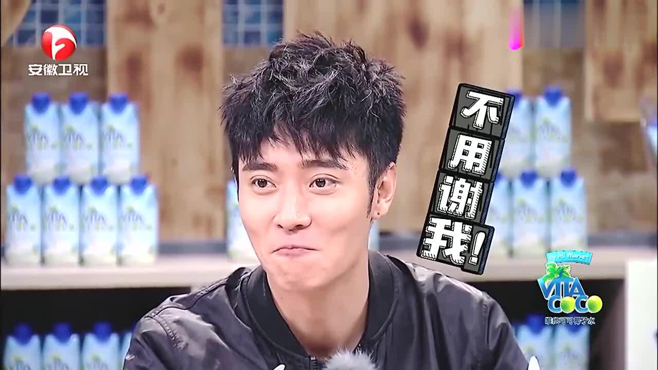 胡杏儿带神秘礼物上综艺,好心送给张丹峰,他一脸嫌弃不想吃