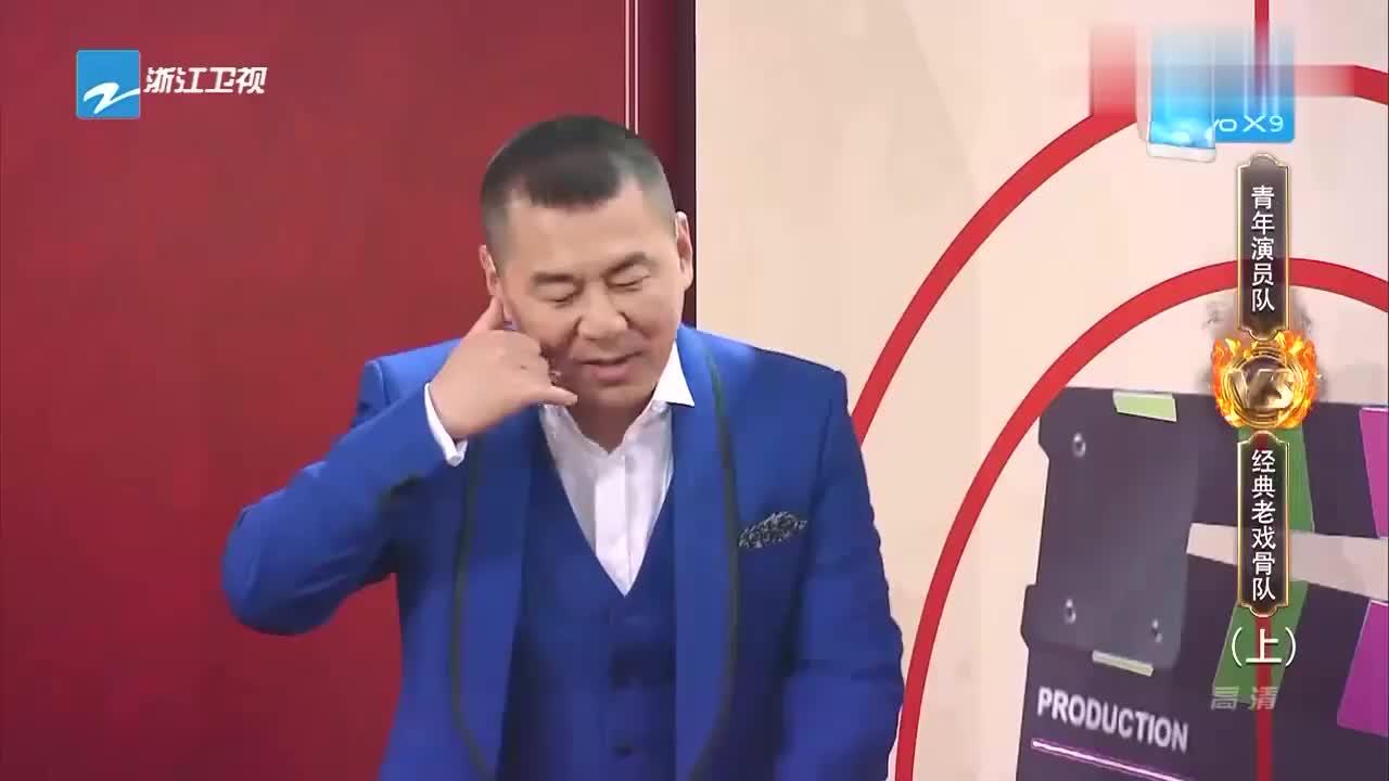 陈建斌一秒猜出答案,结果到张铁林这竟垮了,三和四都分不清了!