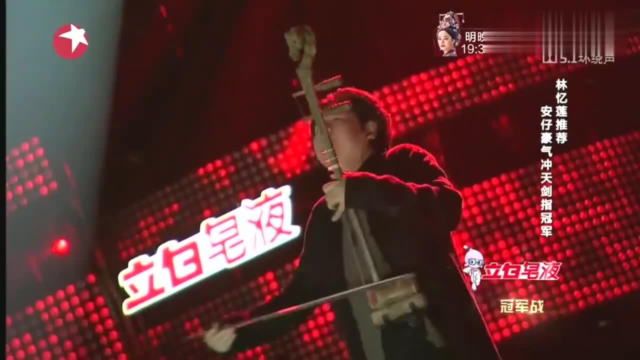 中国之星:许志安演唱电影黄飞鸿插曲,男儿当自强,引林忆莲鼓掌