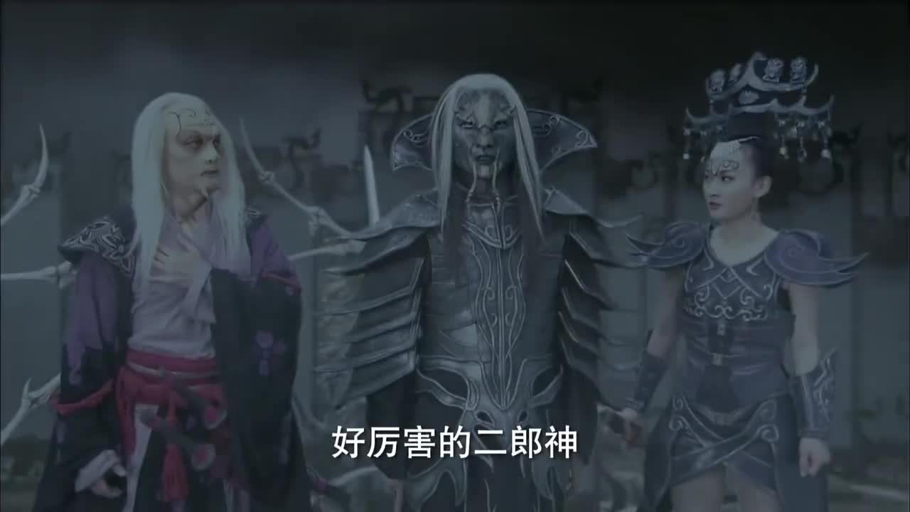 上古巨妖与二郎神大战,故意给二郎神下套,没想到二郎神直接破局