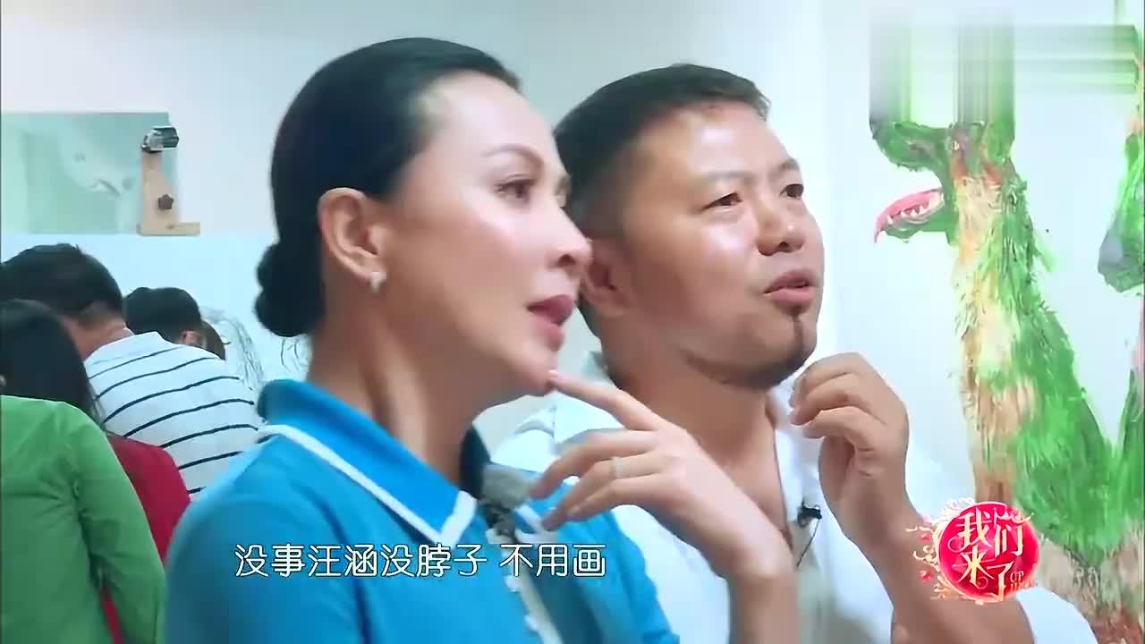 奚梦瑶画汪涵的照片,下秒老师神补刀汪涵,刘嘉玲笑喷了