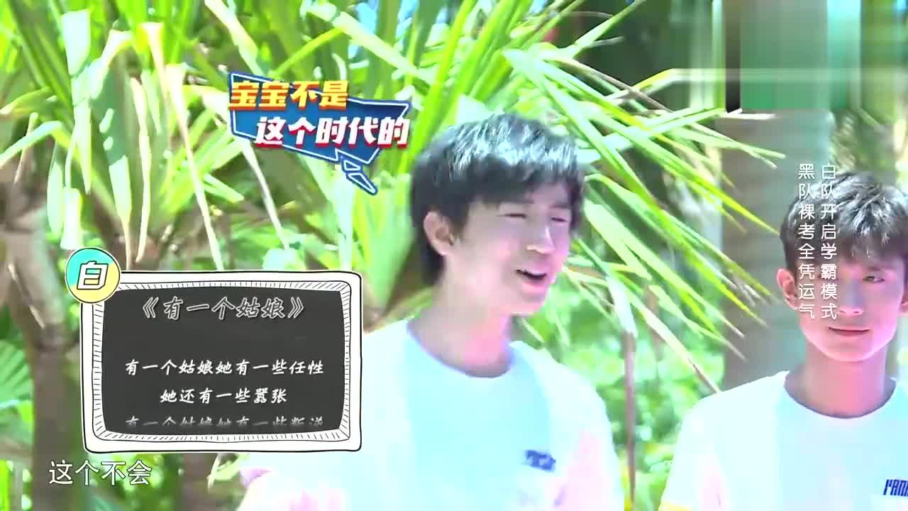 后期太皮,给刘昊然做长发特效加昊哥的歌声,太魔性丨高能少年团