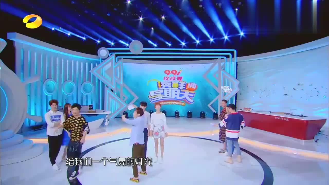 刘宪华告白姜妍却被喊弟弟,下秒王嘉尔上台太高能丨透鲜滴星期天