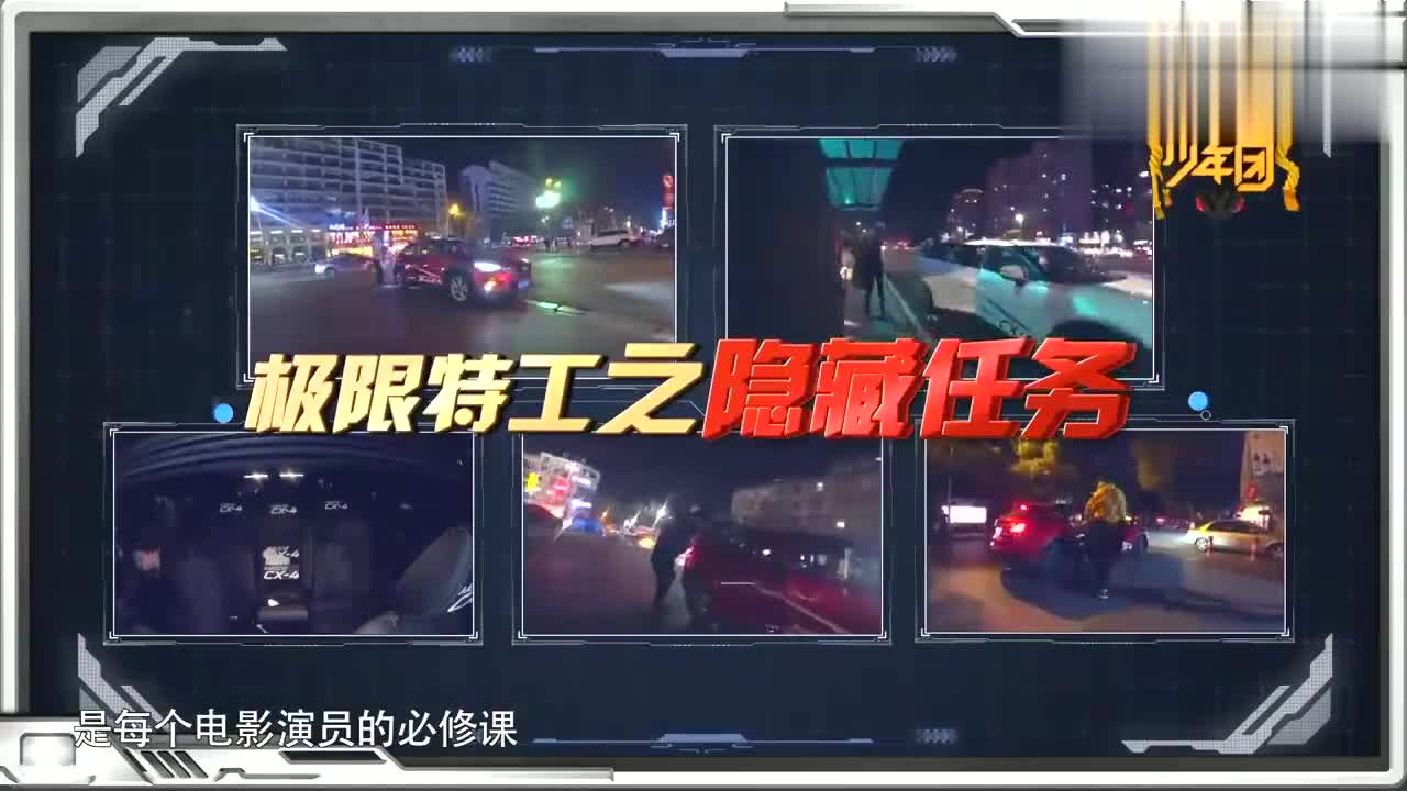 王俊凯街头问暗号,遭陌生人强势回绝,尴尬到不行丨高能少年团