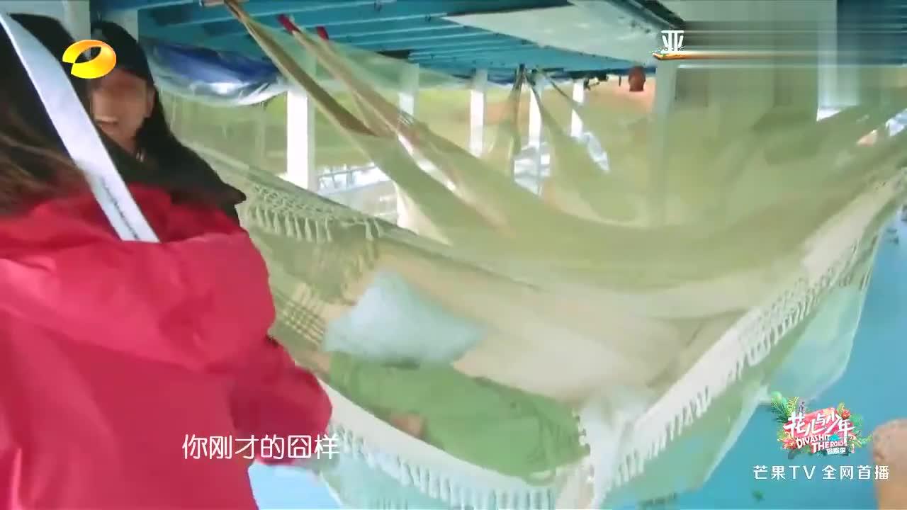 张若昀一大早秀厨艺,宋祖儿满脸惊讶,网友:唐艺昕有口福了!