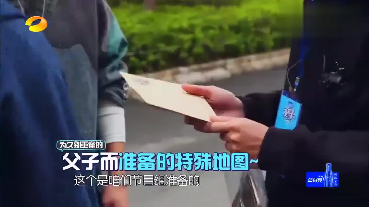 曹格常年在台湾发展,竟把家乡话忘得一干二净,连你好都不会说!
