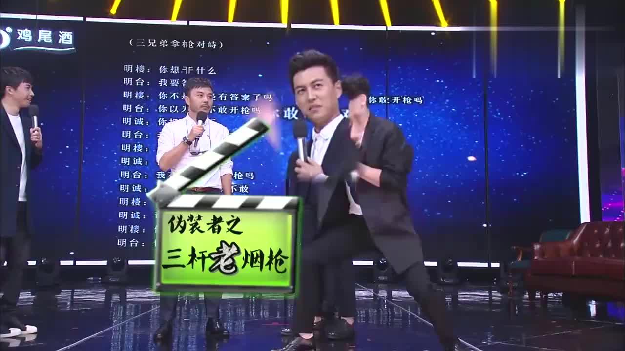靳东穿个风衣,台下女粉都能尖叫一片!