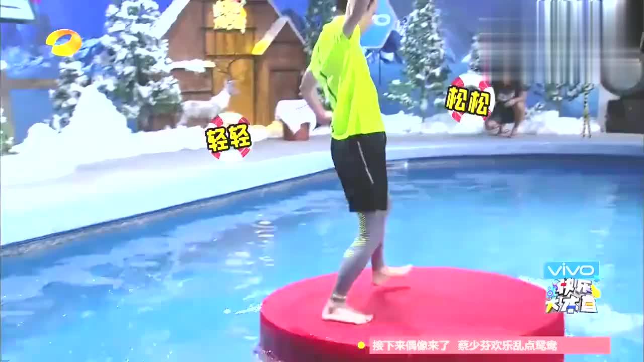 快乐大本营:水上叠罗汉!包贝尔怒踩徐峥,成最大赢家!