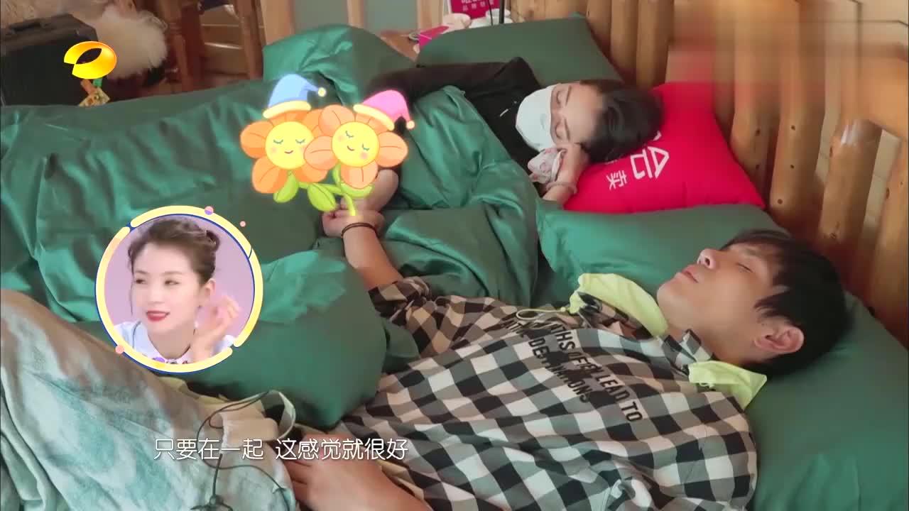 郭碧婷说自己不合群,向太霸气护儿媳:她只是性格慢热而已!