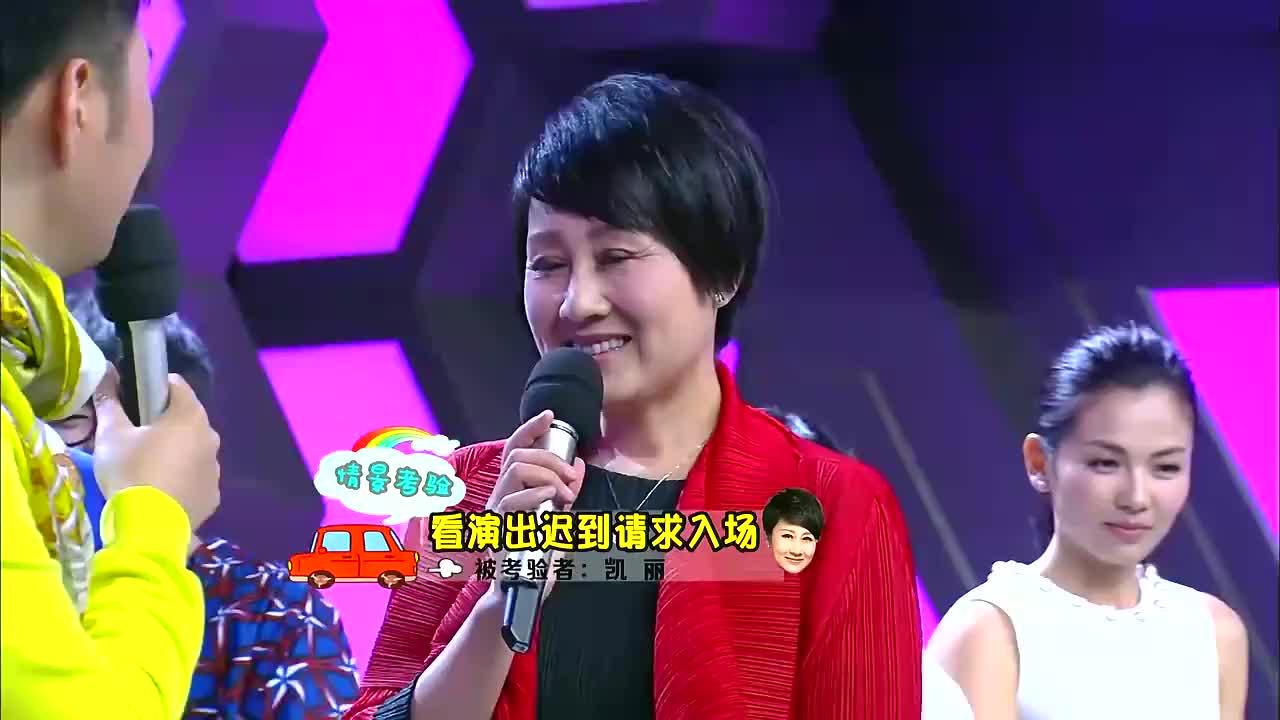 快乐:海涛张凯丽演情景剧,简直太逗人,全场笑翻!