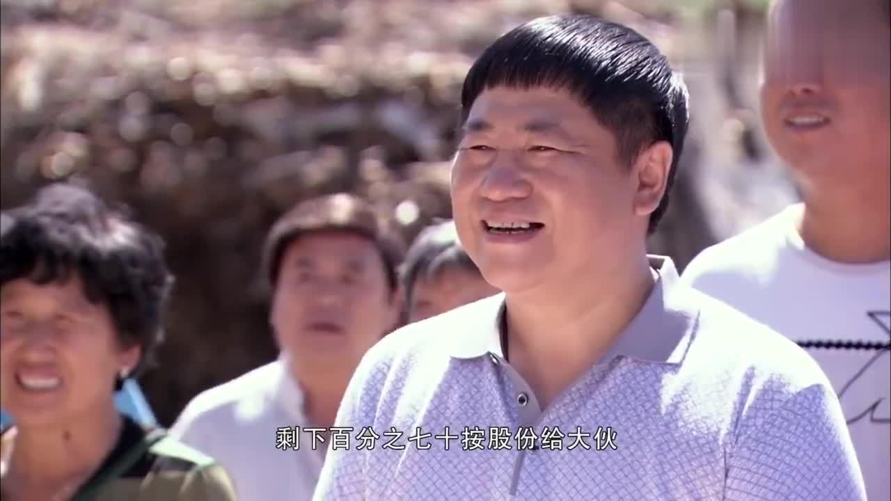 大村官:村主任带领村民致富,养的花鼠全卖出去了,挣了不少钱