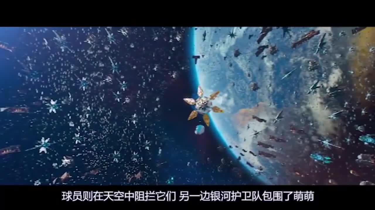 《银河守门员-下》可以吞噬星球的星空兽原来长这样