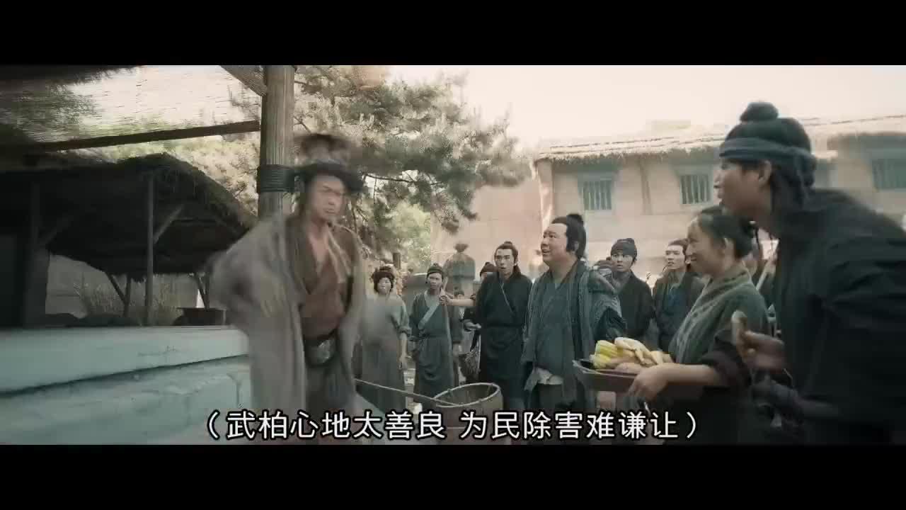 武林怪兽:包贝尔因为话太多被抓去当诱饵,太搞笑了!
