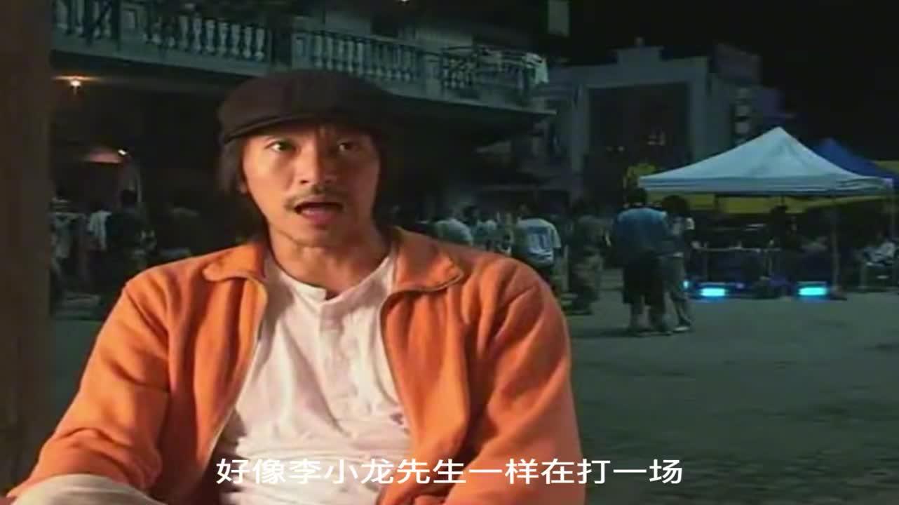 周星驰:哪个导演能像我练出背肌?跟李小龙一样!功夫明星谈打戏