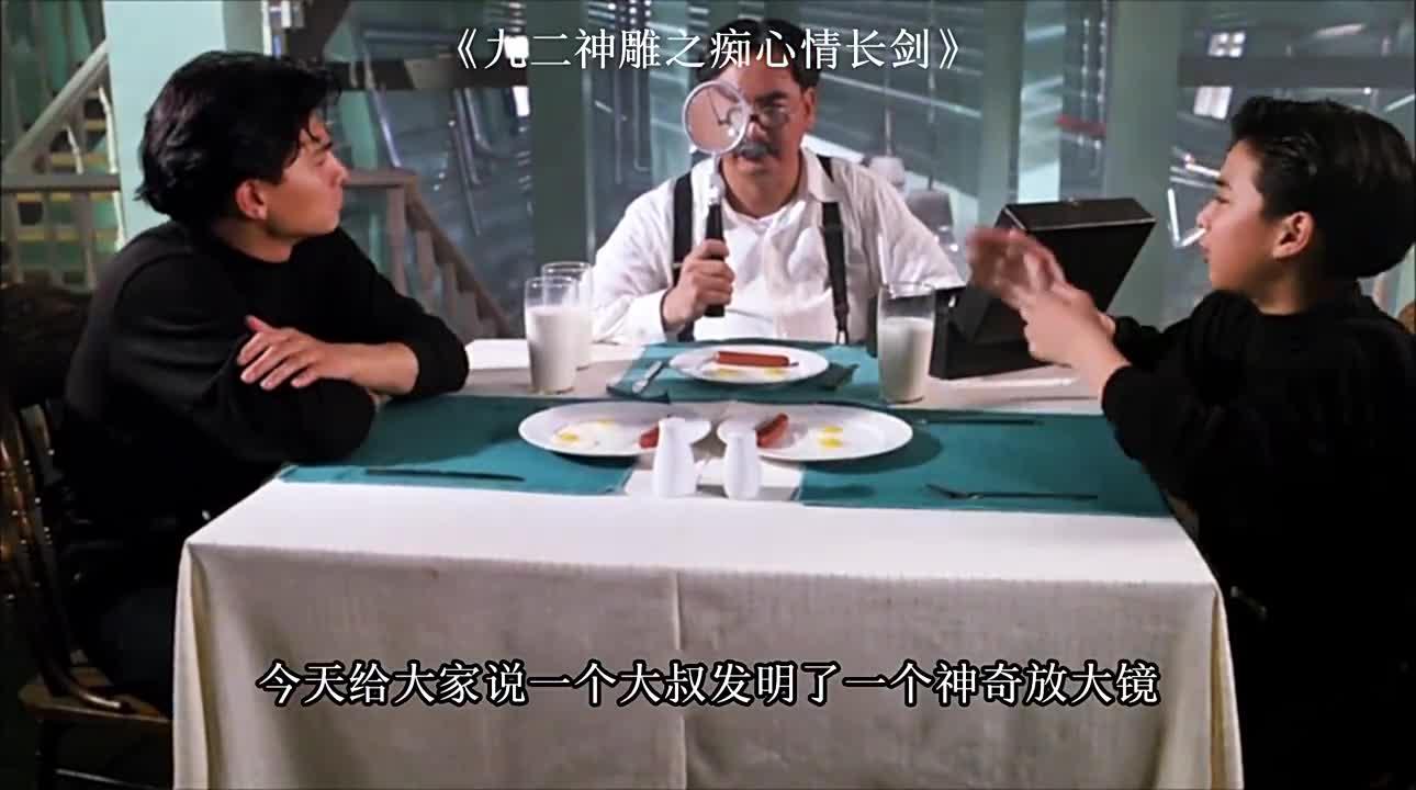 男子拥有神奇放大镜,可以变大任何物体,一根火腿肠可以吃好几天